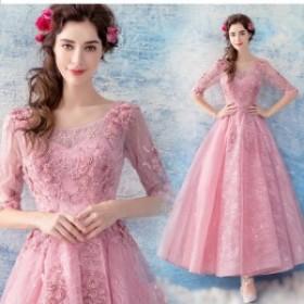 カラードレス ブライズメイドドレス ロングドレス スレンダーライン演奏會結婚式イブニングドレス 二次會花嫁ウエディングドレス披露