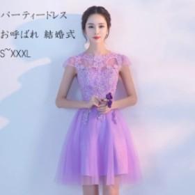 ゲストドレス パ一ティ一ドレス イブニングドレス 披露宴 入學式 演奏會 発表會 入園式 ミディスカート 20代 30代 著痩