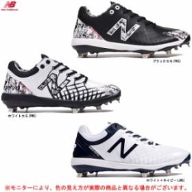 new balance(ニューバランス)L4040V5(L4040)スポーツ 野球 ベースボール シューズ スパイク D相当 金具埋め込み式 一般用