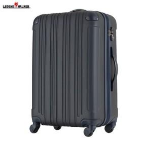 5107-60 拡張機能付き表面エンボス加工ファスナータイプスーツケース レジェンドウォーカー LEGEND WALKER スーツケース(旅行バッグ), Bags, 鞄