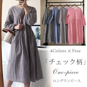チェック柄 ロングワンピース 綿麻ワンピース 長袖 夏秋 ゆったりサイズ 韓国ファッション