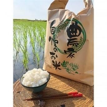 【令和元年産新米】朝日町 舟川新産コシヒカリ白米7.5kg