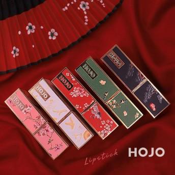 2019新商品★送料無料 リップ 大人気 HOJO ツヤ感演出 ファッション おしゃれ 2タイプ 10色選択 リップスティック 口紅