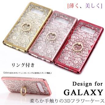 新商品 Galaxys10 Galaxy s10+ケース 可愛い s10 Plus おしゃれ ギャラクシーS10 携帯ケース 柔軟 かわいい Galaxy s10ケース リング付 便利 Galaxy
