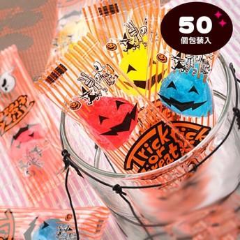 ハロウィン キャンディ(トンガリ棒) 50個装入 【ハロウィン菓子】{ハロウィンパッケージ 業務用 子供}