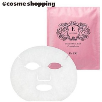 イースペシャル/ビューティーホワイトマスク フェイス用シートパック・マスク