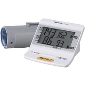 【管理医療機器】パナソニック/上腕式血圧計/EW-BU16-W