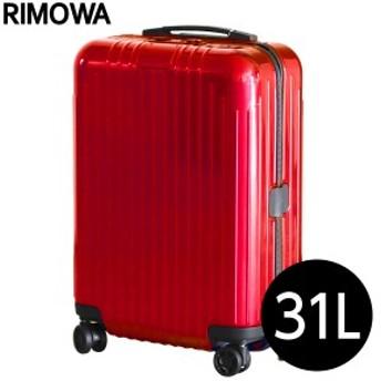 リモワ RIMOWA スーツケース エッセンシャル ライト キャビンS 31L グロスレッド ESSENTIAL Cabin S 823.52.65.4