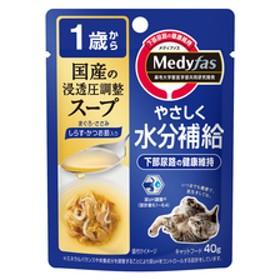 メディファス スープパウチ 1歳から成猫用 しらす・かつお節入り 40g 関東当日便