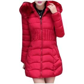 Tootess 女性は、ウエスト毛皮襟スリムzipsパーカーパーカジャケット 1 M