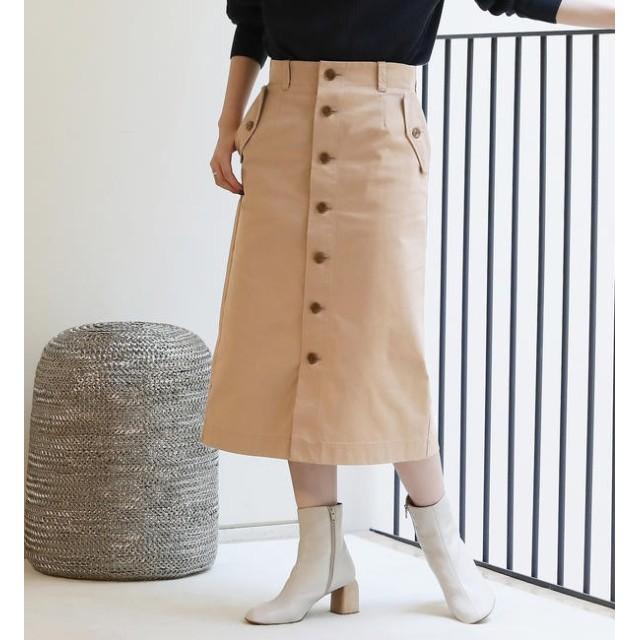 【トゥモローランド/TOMORROWLAND】 コットンツイル フロントボタンタイトスカート