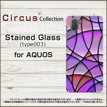 スマホケース AQUOS R3 [SH-04L SHV44 808SH] Stained Glass(type003) ハード ソフト カバー ケース