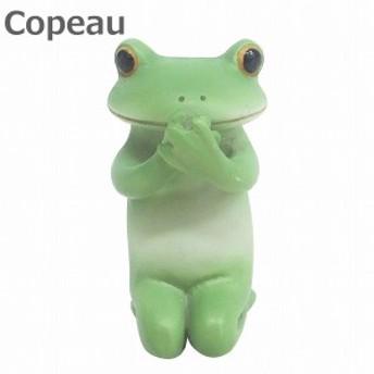 コポー 言わないよ 72491 Copeau 言わざる  置物 雑貨 小物 オブジェ カエル 置き物 置物 オブジェ  蛙 フロッグ FROG ガーデン雑貨 イ