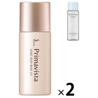 数量限定花王 SOFINA Primavista(ソフィーナ プリマヴィスタ)皮脂くずれ防止化粧下地UV SPF20・PA++ 2個 化粧水ミニ付