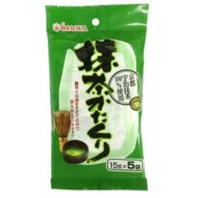今岡製菓 抹茶かたくり 15g×5袋