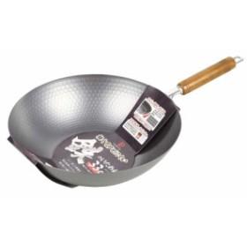 パール金属 軽くてサビにくい鉄のいため鍋33cm HB-4292