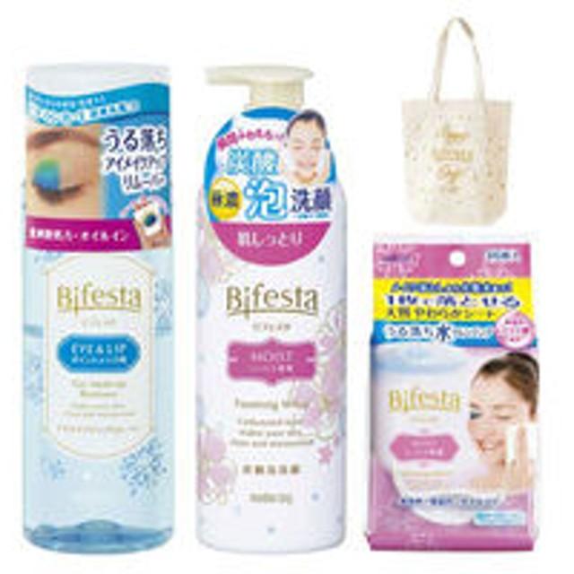 【LOHACO限定】ビフェスタ 洗顔・クレンジング福袋(モイストセット)マンダム