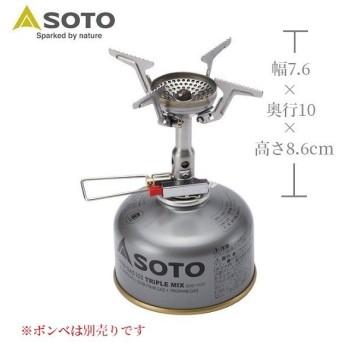 SOTO アミカス コンパクトストーブ シングルバーナー ガス コンロ 日本製 SOD-320