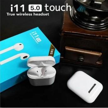 ワイヤレスイヤホン i11 両耳 ブルートゥース Bluetoothイヤホン 完全ワイヤレスイヤホン TWS 普通郵便は「返品/返金不可」
