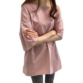[Minesam] オーバーサイズ Tシャツ レディース ビッグシャツ ゆったり Uネック 無地 ロンT トップス カットソー 5色展開 M~XXL ピンク M
