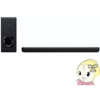 【あすつく】YAS-209 ヤマハ サウンドバー Alexa搭載 HDMI DTS Virtual:X Bluetooth対応