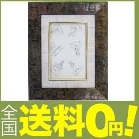 パズルフレーム ワンピース専用 アルティメットフレームスーパー ブラウン (10x14.7cm)