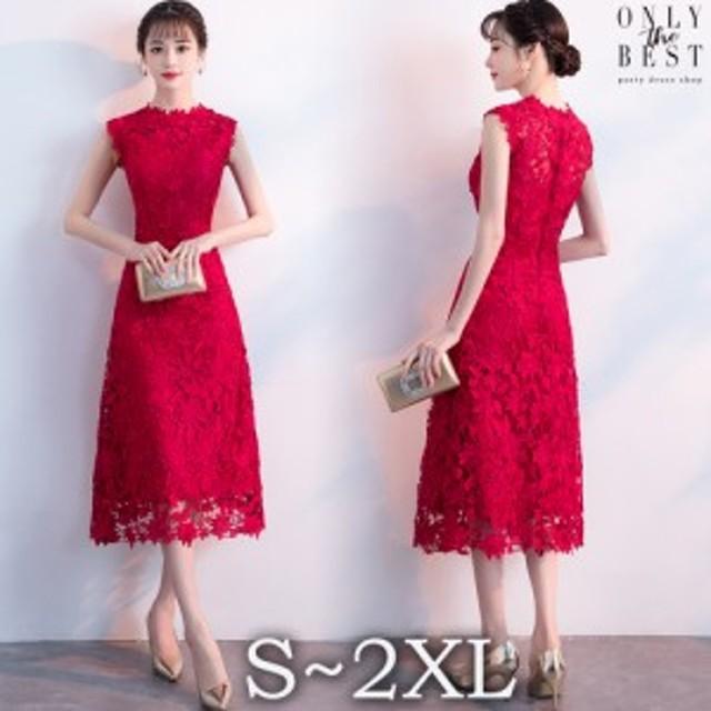 ノースリーブ 結婚式 ドレス お呼ばれ ワンピース 30代 20代 40代 パーティードレス 二次会 大きいサイズ ロングドレス 演奏会 赤 キャバ