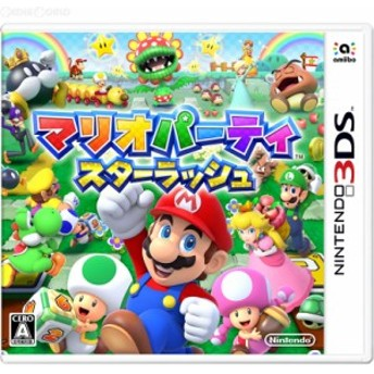 【中古即納】[表紙説明書なし][3DS]マリオパーティ スターラッシュ(20161020)