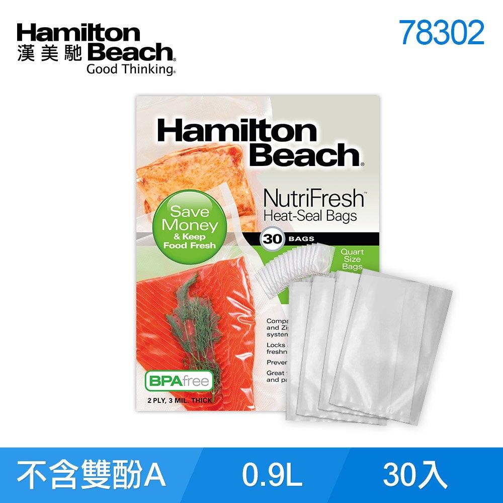 美國漢美馳真空保鮮袋 (30袋入)