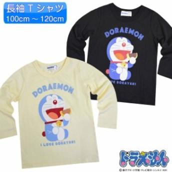 ドラえもん Tシャツ 長袖 DORAEMON 100cm 110cm 120cm 【メール便発送対応】 pz-ap01