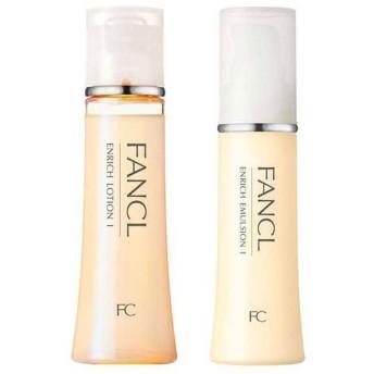 ファンケル エンリッチ化粧液&エンリッチ乳液 さっぱりセット