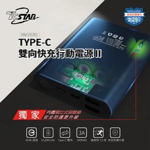 TCSTAR TYPE-C 雙向快充行動電源 MBK240302
