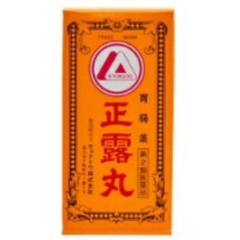(第2類医薬品) 正露丸 130粒 /正露丸 整腸剤