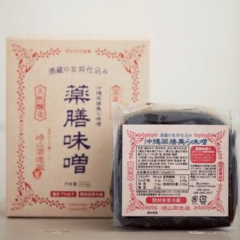 沖縄薬膳味噌 (500g)2個組 W00607