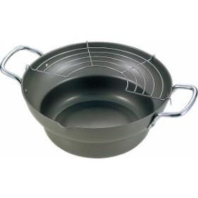 両手段付天ぷら鍋(24 cm ) 鍋ケトルフライパン 鉄鍋調理器 一般天ぷら鍋 ER-7795(代引不可)