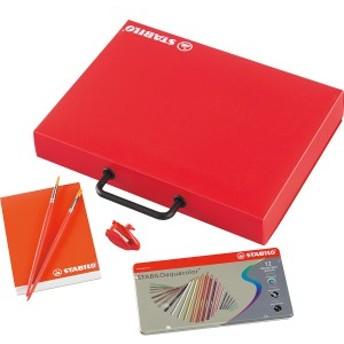 スタビロ スタビロ 水彩色鉛筆セット 文具 情報文具 筆記具 色えんぴつ STBST-5002(代引不可)