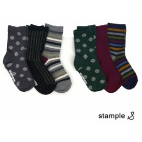 STAMPLE(スタンプル) 3パターン クルーソックス 3足セット (13-24cm)    靴下     滑り止め