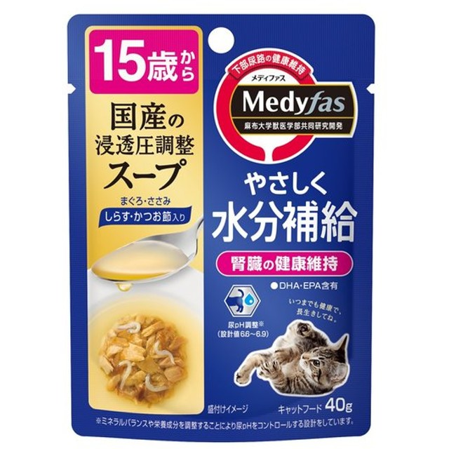 メディファス スープパウチ 15歳から しらす・かつお節入り 40g