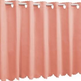 1級遮光 防炎 カフェカーテン 幅110×丈90cm コーラルピンク 無地