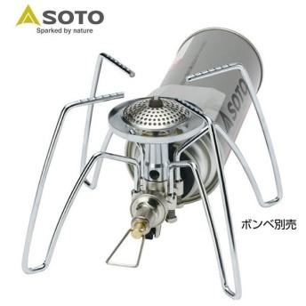 SOTO レギュレーターストーブ カセットコンロ キャンプ バーベキュー 日本製 ST-310