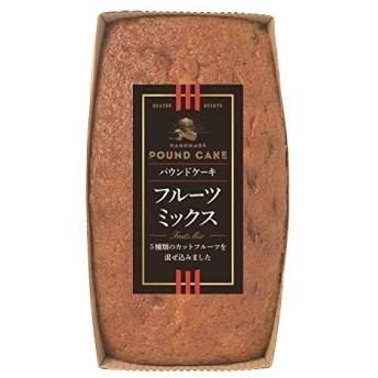 栗原園 パウンドケーキフルーツミックス 200g ×2本