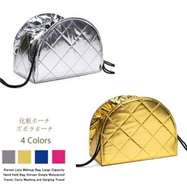 big_ki最安価 まとめて収納 ズボラポーチ | 丸形 変形 巾着ポーチ 化粧ポーチ コンパクト バッグ 旅行 小さくたためる