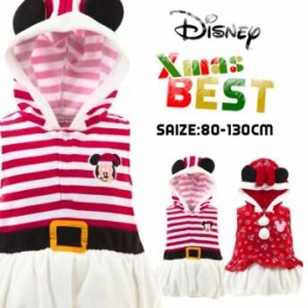 ◆ディズニー 子供 サンタ ベスト ベビー キッズ サンタ 衣装 クリスマス ミッキー ミニー コスプレ 80 90 95 100 110 120 130