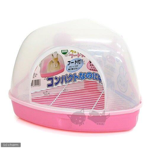 《日本Marukan》MR-233雙層隱蔽兔便盆/超大雙層便盆