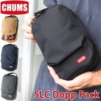 チャムス / CHUMS SLC Dopp Pack ポーチ(バックインポーチ)