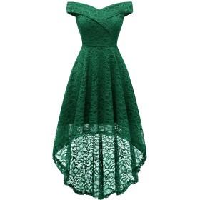 Homrain ドレス レース オフショルダー ドレス 白 ドレス 結婚式、誕生日、クリスマス、パーティードレス 総レース ワンピース グリーン XLサイズ