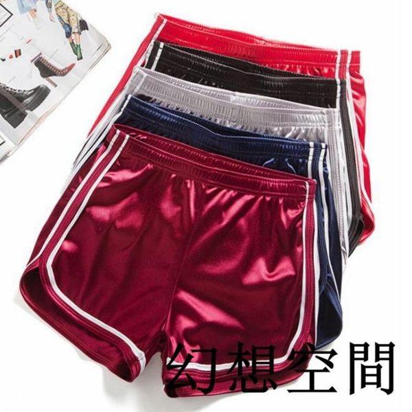 跑步運動褲 女高腰 光面闊腿褲 修身 顯瘦 熱褲 家居 百搭 睡褲