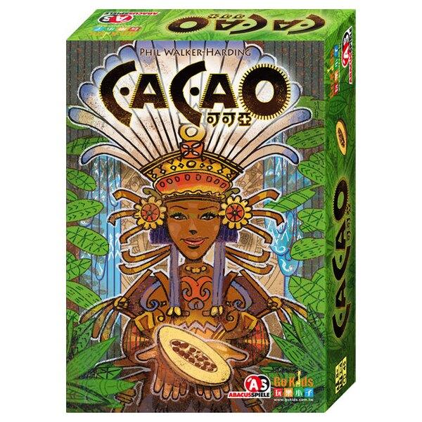 【樂桌遊】可可亞 桌上遊戲 Cacao