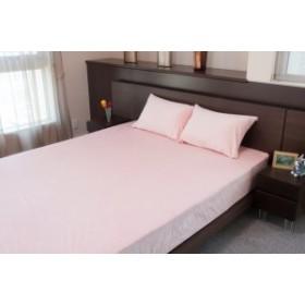ホームソフト ベッドカバー ピンク セミダブル