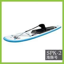 【充氣式站立多功能水橇板-SPK2海豚號-標配+單頭漿-330*75*10cm-1套/組】樂划升級版充氣式划水板 高檔材料水橇板 滑水板 衝浪板-76033